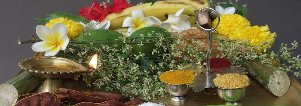 Vintage Ugadi Vendi Ginni (Silver bowl)