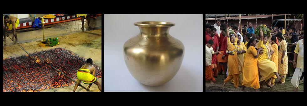 The Antique Brass Fire Walking Pot.