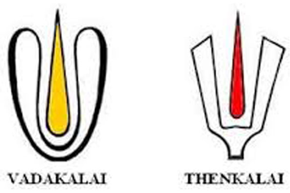"Showing the ""U"" shaped Namam of Vadakalai sect and ""Y"" shaped namam of Thenkali sect of Vaishnavites."
